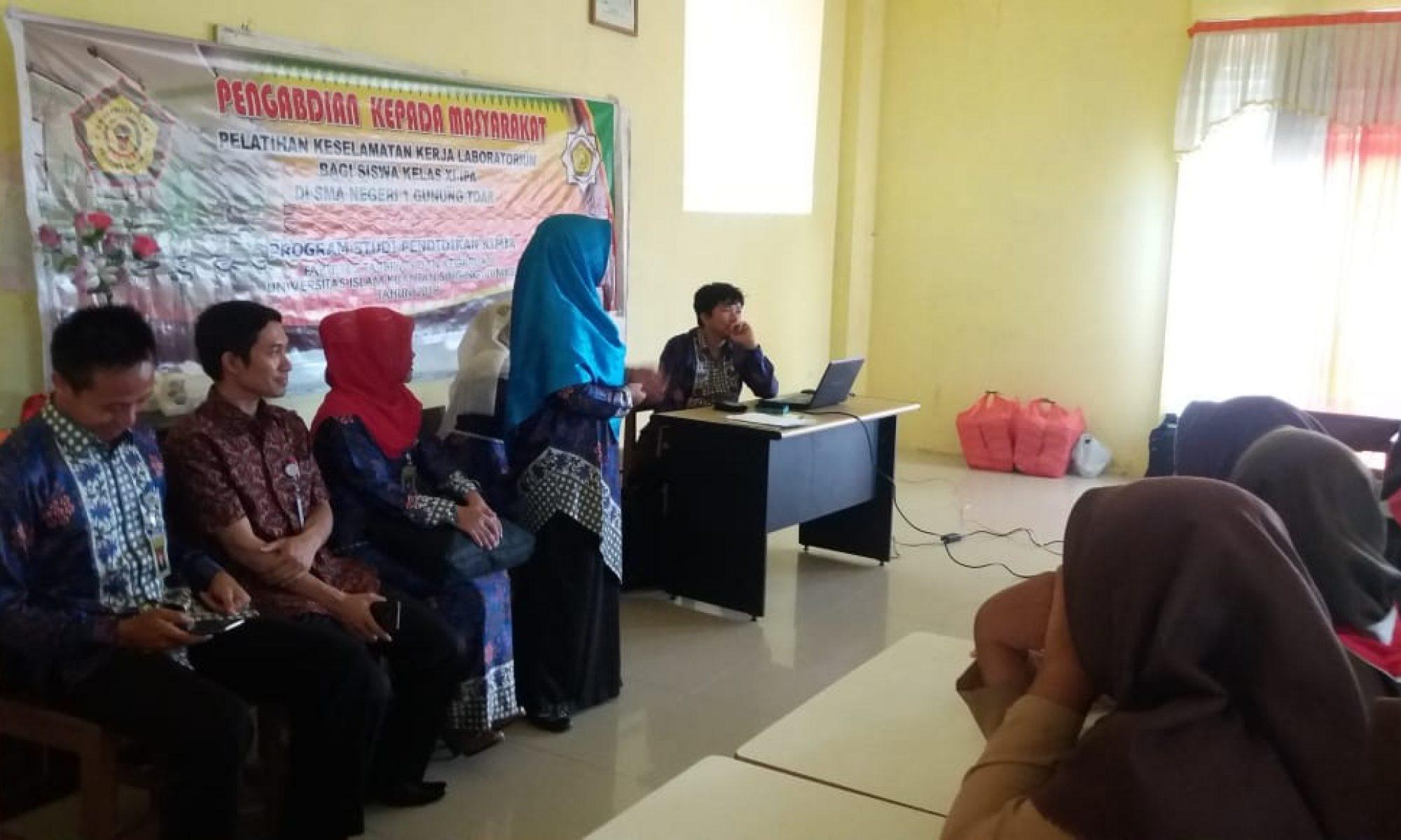 Fakultas Tarbiyah dan Keguruan Universitas Islam Kuantan Singingi